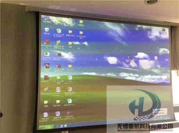 会议系统-欧宝体育客户端官方下载安防监控
