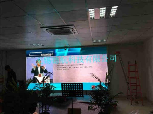 视频会议系统-无锡德航科技有限公司