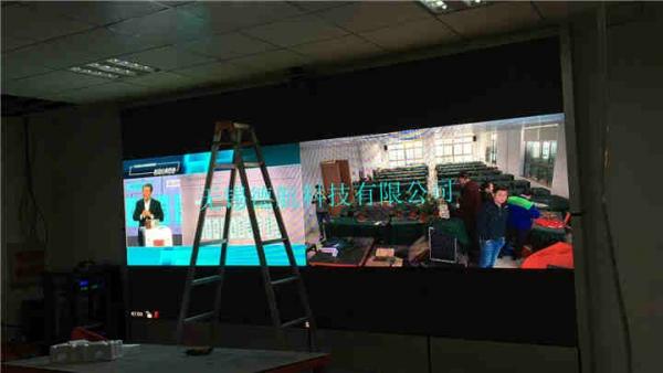 视频会议系统-无锡德航科技